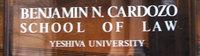 Vitrine de l'école de droit Cardozo de New York